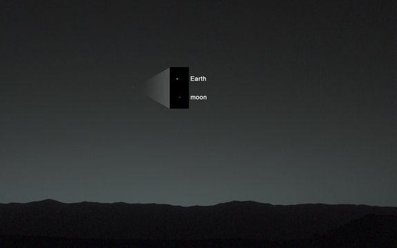 Марсоход Curiosity сделал первый снимок Земли с поверхности Марса