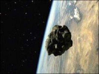 Камень с небес остается объектом пристального внимания ученых