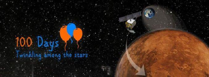 Индийский орбитальный зонд Марса отметил первые 100 дней в космосе