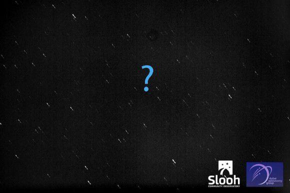 Астероид 2000 EM26 так и не попал в поле зрения ученых