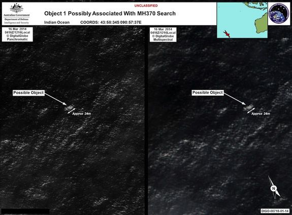 На снимках со спутников, возможно, удалось обнаружить обломки пропавшего Boeing