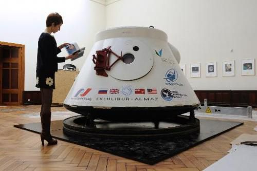 В Бельгии на аукционе будет продан советский космический аппарат