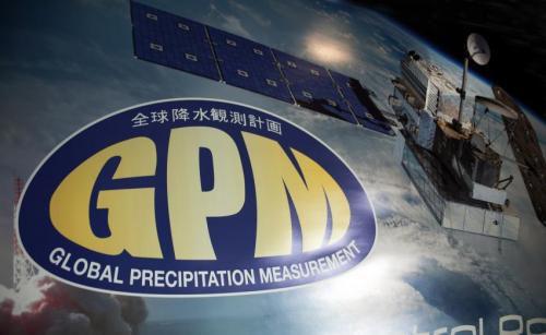 Спутник GPM прошел через процесс калибровки и приступил к основной миссии