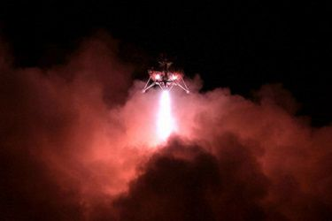 Видео: первые ночные полетные испытания посадочного модуля Morpheus