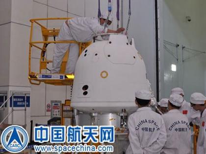 Китай планирует запуск прототипа возвращаемого лунного орбитального аппарата