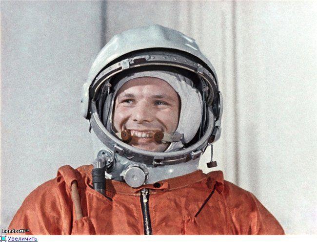 12 апреля 2015 г. - День космонавтики. С праздником, дорогие друзья!